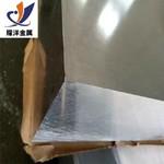 高耐磨7075-T651铝合金板