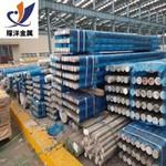 純鋁A1050鋁合金板 純鋁棒