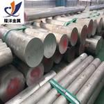 5A06高镁合金铝棒上海发货