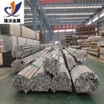 上海4032鋁合金棒