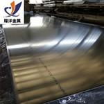 广东5A03铝板 5A03合金铝板