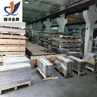 进口7075-T6511超厚铝板