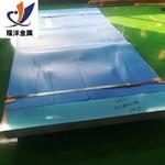 1060国标覆膜纯铝板
