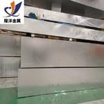 進口美鋁超厚鋁板 2A12耐磨鋁板