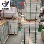 德国进口铝板 6063合金铝板