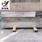 2a12-t4铝板物理性能