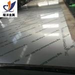 深圳6061国标铝板