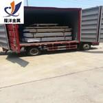 进口2024-T651铝板价格