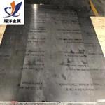 中厚5083铝板 5083高精度铝板