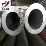 6063擠壓鋁管 6063精密鋁管