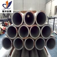 直销国标铝管 厚壁铝管 合金铝管