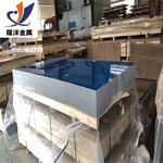 1050-H14铝板 塑性加工性能好