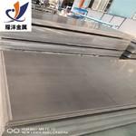 厂家直销5052高韧性铝合金板