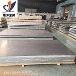 进口3003防锈铝板价格