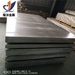 深圳5052铝板厂家 5052铝板批发价