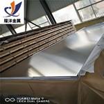 熱軋1050鋁板 1050拉伸鋁片切割