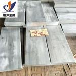6063超厚鋁板 6063鋁板公司
