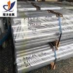 國標精拉鋁棒 6061耐磨鋁棒