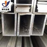 优质5A06铝管 5A06铝方管价格