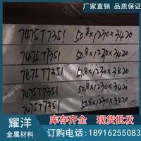 西南鋁2A12鋁板 原廠質保
