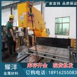2A12铝板热处理状态