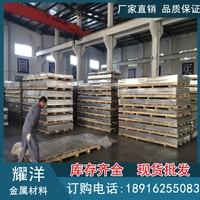 厂家供应3003优质铝板 防锈保温铝