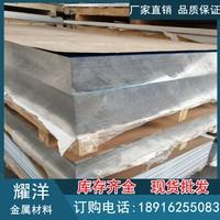 5754铝板机械性能