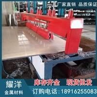 模具铝板 7050超厚铝板低价