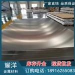西南铝3004铝板 3004耐磨铝板