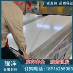 高強度2014超寬厚鋁板