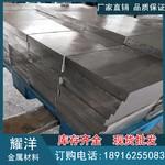 国标6061铝板 6061拉伸铝板