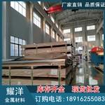 高韧性6063铝板折弯性能
