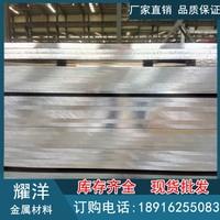 高防锈铝板 5A06耐冲击铝板