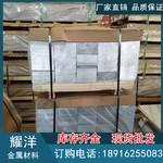 亮面光滑鋁板 拉絲鋁板 氧化鋁板