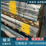 超声波专用铝板 7075高强度铝板