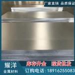 国标5052氧化铝板 5052拉伸铝板