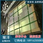 常州鋁板生產廠家 6061拉伸鋁板