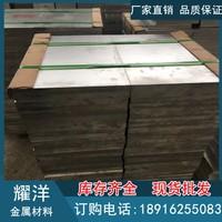 供應2A12-T4硬質合金鋁板