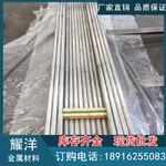 7075-T651铝棒生产厂家