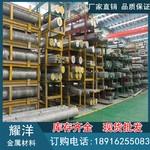 國標氧化鋁棒 5052鋁棒單價