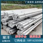 5A02鋁棒與5A06鋁棒的區別