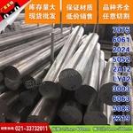 上海韵哲   2014簿板A2014中厚板