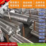 國標6060鋁棒6061報價6063-T6