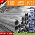 5A05-H34鋁管5A05-H112鋁卷