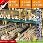 铝棒厂家6005铝棒6061价格