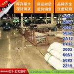 【国产/进口】L95铝合金A7072铝材