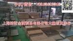 韵哲现货供应7150-T7751超硬铝板