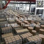 上海韵哲生产花纹铝板2024-T3510