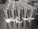 上海韵哲生产6066-T4510铝管
