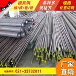 上海韵哲生产现货供应431毛细棒